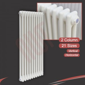 """Korona"" 2 Column White Vertical Radiators (12 Sizes"