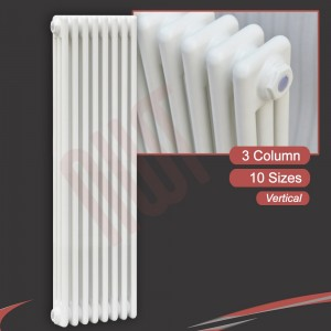 """Korona"" 3 Column White Vertical Radiators (2 Sizes)"