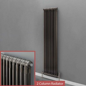 """Korona"" 2 Column Bare Metal Lacquered Vertical Radiators (8 Sizes)"