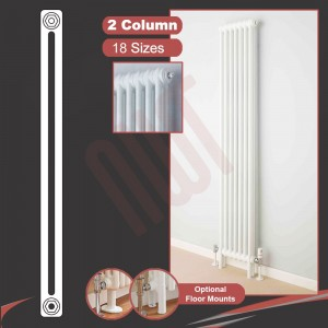 """Korona"" 2 Column Vertical Radiators (6 Sizes)"