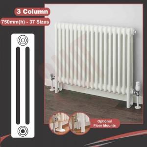 """Korona"" 3 Column Horizontal Radiators (8 Sizes)"