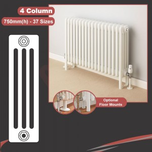 """Korona"" 4 Column Horizontal Radiators (10 Sizes)"