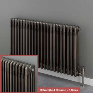 """Korona"" 4 Column Bare Metal Lacquered Horizontal Radiators (10 Sizes)"