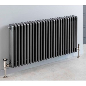 """Korona"" 4 Column - 500mm(h) & 600mm(h) Graphex Horizontal Radiators (9 Sizes)"
