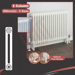 """Korona"" 2 Column Horizontal Radiators (6 Sizes)"