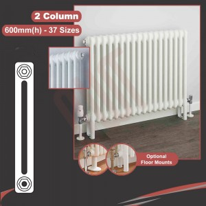 """Korona"" 2 Column Horizontal Radiators (6 Sizes)"