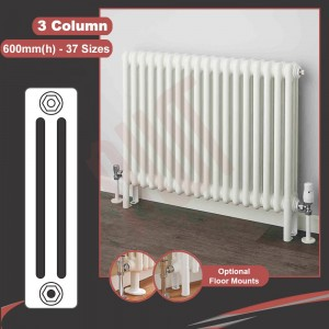 """Korona"" 3 Column Horizontal Radiators (8 Sizes)"