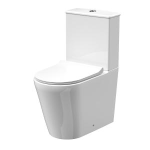Freya Flush to Wall Toilet & Seat