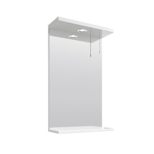 White 450mm Mirror With Down Light