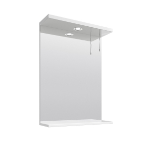 White 550mm Mirror With Down Light