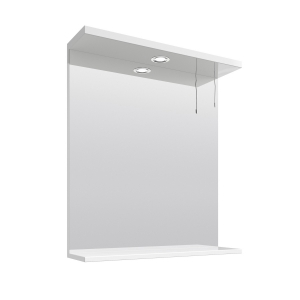 White 650mm Mirror With Down Light