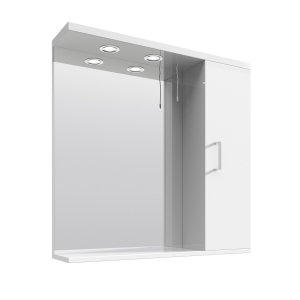 White 750mm Mirror & Cabinet With 2 Lights