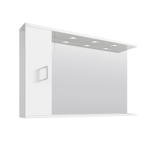 White 1200mm Mirror & Cabinet With 3 Lights