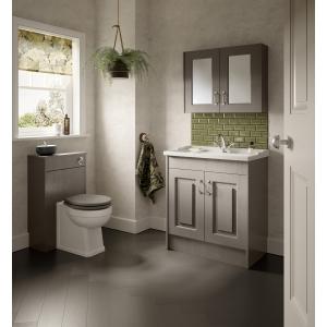 """York"" Stone Grey 590mm (W) x 595mm (H) x 162mm (D) Single Door Mirror Cabinet"