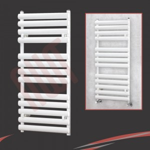 "500mm(w) x 1200mm(h) ""Brecon"" White Oval Tube Towel Rail"
